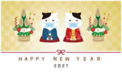 【新年のご挨拶】新しい仲間を募集中!