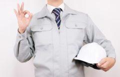 塗装工事や防水工事でお困りではないですか?